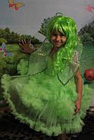 Детский карнавальный костюм Царевна лягушка, жаба, лягушка - прокат Киев, Троещина