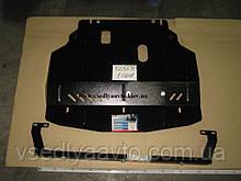 Защита картера двигателя Ford Fiesta VII с 2008-