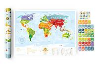 Интерактивная карта мира Travel Map «Kids Sights» с набором карточек  (карта на англ., карточки на рус.)