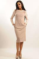 Модное платье  из трикотажа и замши Пудра