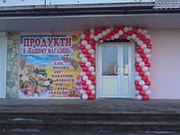 Оформление фасада магазина открытие