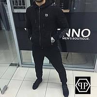Мужской спортивный костюм Philipp Plein(Филипп Плейн)кожаные вставки