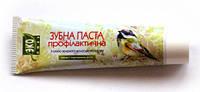 Зубная паста профилактическая с маслом зеленого грецкого ореха ТМ «Эколюкс» 100 мл