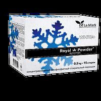 Концентрированный бесфосфатный стиральный порошок «Royal Powder White» 0.5 кг