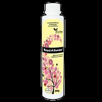 Средство концентрированное бесфосфатное кондиционер-ополаскиватель «Royal Powder» с цветочным ароматом с древе