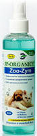 Organics Zoo-Zym спрей (нейтрализация меток домашних животных) 200 мл