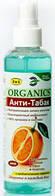 Organics Анти-Табак спрей (устранение запаха никотина) 200 мл