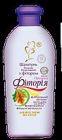 Шампунь-бальзам «Фитория Премиум»: средство от выпадения волос 250 мл