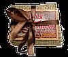 Мыло-скраб биоактивное ручной работы «Фитория» с фитором, глицерином и молотыми зернами кофе 130 г