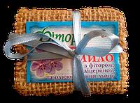 Мыло биоактивное ручной работы «Фитория» с фитором, глицерином и маслом семян льна 130 г