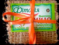 Мыло биоактивное ручной работы «Фитория» с фитором, глицерином и маслом виноградных косточек 130 г