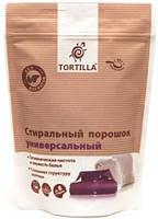 TORTILLA Порошок стиральный Универсальный 400 г