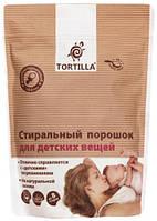 TORTILLA Порошок стиральный для детской одежды 400 г