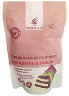 TORTILLA Порошок стиральный для цветной одежды 400 г