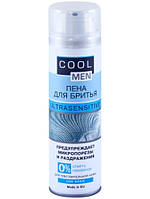 Cool Men Ultrasensitive пена для бритья 250 мл