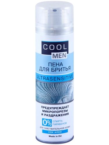 Cool Men Ultrasensitive пена для бритья 250 мл - Семейный магазин в Луцке