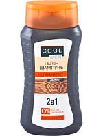 Cool Men Ultraenergy гель-шампунь 250 мл