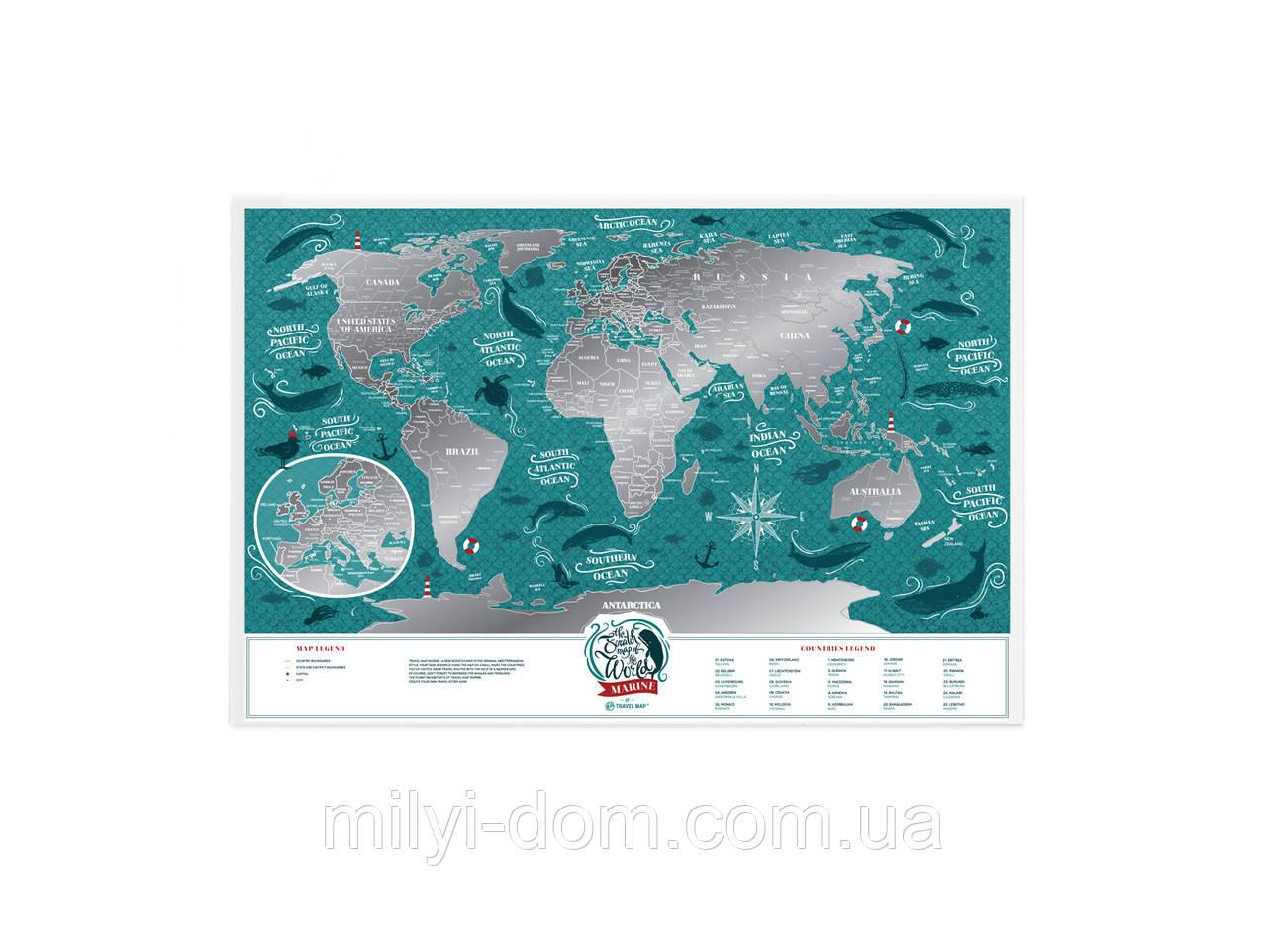 Скретч карта мира Travel Map «Marine World»  (на английском языке)