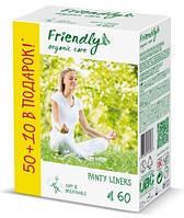 Ежедневные прокладки Friendly Organic Care (60 шт.)