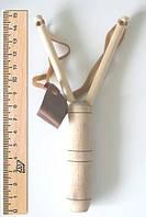Рогатка светлая точенная, 23см ,произ-во Украина(150-01-010)