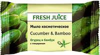 Fresh Juice Мыло косметическое Cucumber & Bamboo 75 г