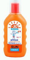 Sun Energy Kids Детская гипоаллергенная эмульсия для загара SPF 30+ (150 мл)