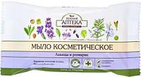 Зеленая аптека Мыло косметическое Лаванда и розмарин 75 г