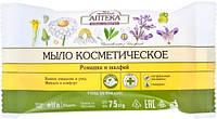 Зеленая аптека Мыло косметическое Ромашка и шалфей 75 г