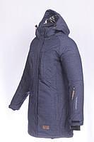 Куртка женская на тинсулейте avecs