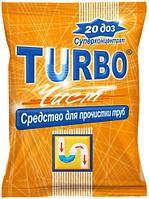Turbo Гранулы для прочистки канализационных труб 1000 г