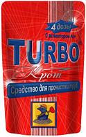 Turbo Крот Гранулы для прочистки канализационных труб с алюминиевым активатором 200 г