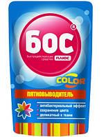 БОС-плюс Пятновыводитель кислородный для цветных тканей 200 г