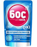 БОС-плюс OXI Отбеливатель кислородный для белых тканей 200 г