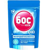БОС-плюс OXI Отбеливатель кислородный для белых тканей 500 г