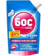БОС-плюс Enzyme Усилитель стирки кислородный с ферментами гель 500 мл