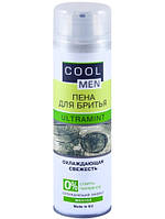 Cool Men Ultramint пена для бритья 250 мл