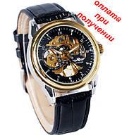 Мужские механические часы скелетон Winner Skeleton классика