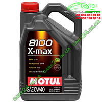 Масло моторное MOTUL 8100 X-MAX SAE 0W40 5L 348206 / 104533