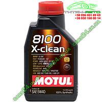 Масло моторное MOTUL 8100 X-CLEAN SAE 5W40 1L 854111 / 102786