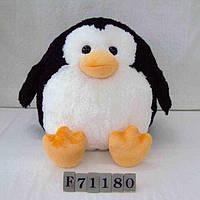 Пингвин круглый, 32см(F71180)