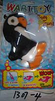 """Растущая мягкая игрушка """"Пингвин""""  (162шт/ящ)(1307-4)"""