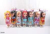 """Кукла """"Принцессы"""", 7 видов, муз., в пак. 40*14см (96шт/2)(9250-A)"""