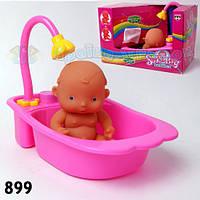 Пупс в ванночке, с полотенцем, сосет палец, в кор. 33*22*18см (24шт/2)(899)