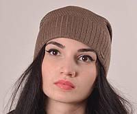 """Женская шапка """"Азура"""" капучино. Удлиненная шапка для девушек."""