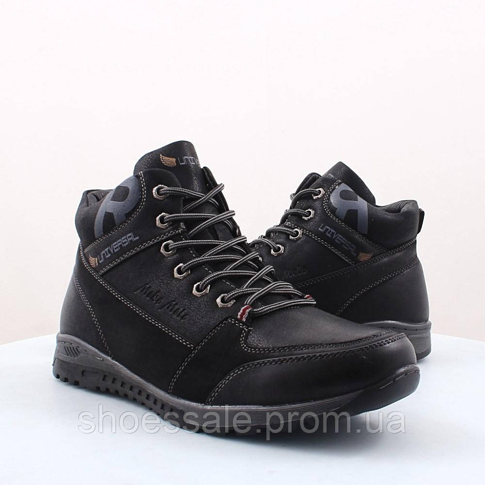 Детские ботинки Meko Melo (44285)