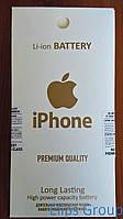 АКБ Iphone 3GS (ORIGINAL)