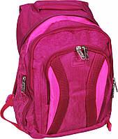 Рюкзак большой школьный (Малиновый)