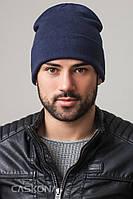 Мужская стильная шапка Шади с отворотом, р. 54-58 см