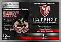 Инсектицид Патриот + Энерген Ультра (3 мл.)