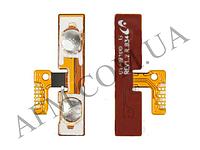 Шлейф (Flat cable) Samsung i9100 Galaxy S2 с кнопками громкости,   компонентами